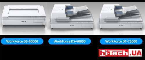 Epson WorkForce DS-50000/60000/70000