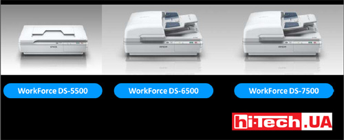 Epson WorkForce DS-5500/6500/7500