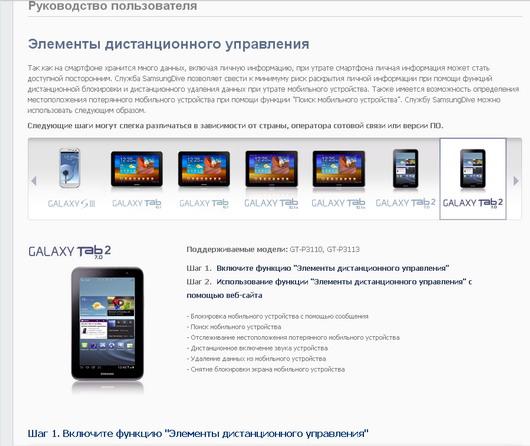 myphonedive регистрация