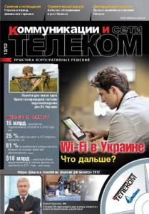 Сторінки з 12_Telekom_2012_72