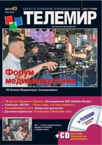 Сторінки з TeleMir_#3-2013
