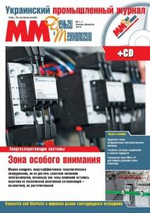 Storinki-z-MM1-2-2014-150-e1415288714863