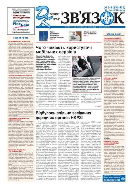 cover_dkz-2014-01-04