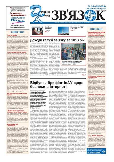 cover_dkz-2014-05-08