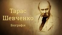4press600-shevchenko-ukr-lib