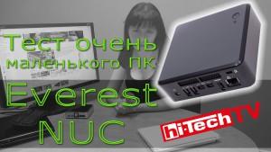 Everest_NUC_cover