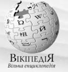 ukr_wikipedia_logo
