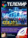 1-2011 telemir