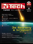 2-2010 htosvita