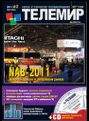 2-2011 telemir