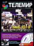 3-2010 telemir