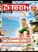 4-2010 htosvita
