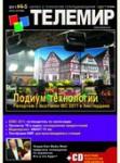 4-5-2011 telemir