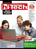 5-2011 htosvita