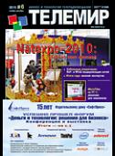 6-2010 telemir