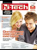 6-2010 htosvita