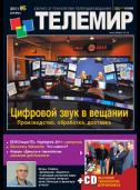 6-2011 telemir