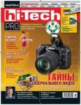 7-8-2012 htpro
