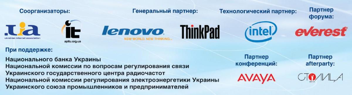 forum2010_sponsors