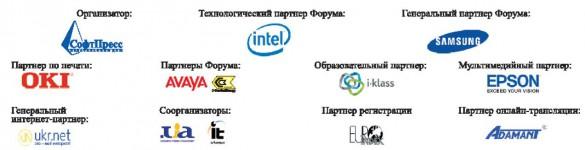 forum2011_sponsors