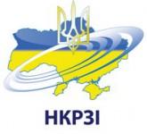 logo_nkrzi
