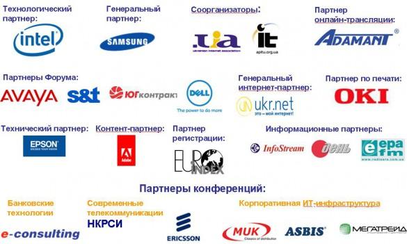 sponsoprs_forum 2012