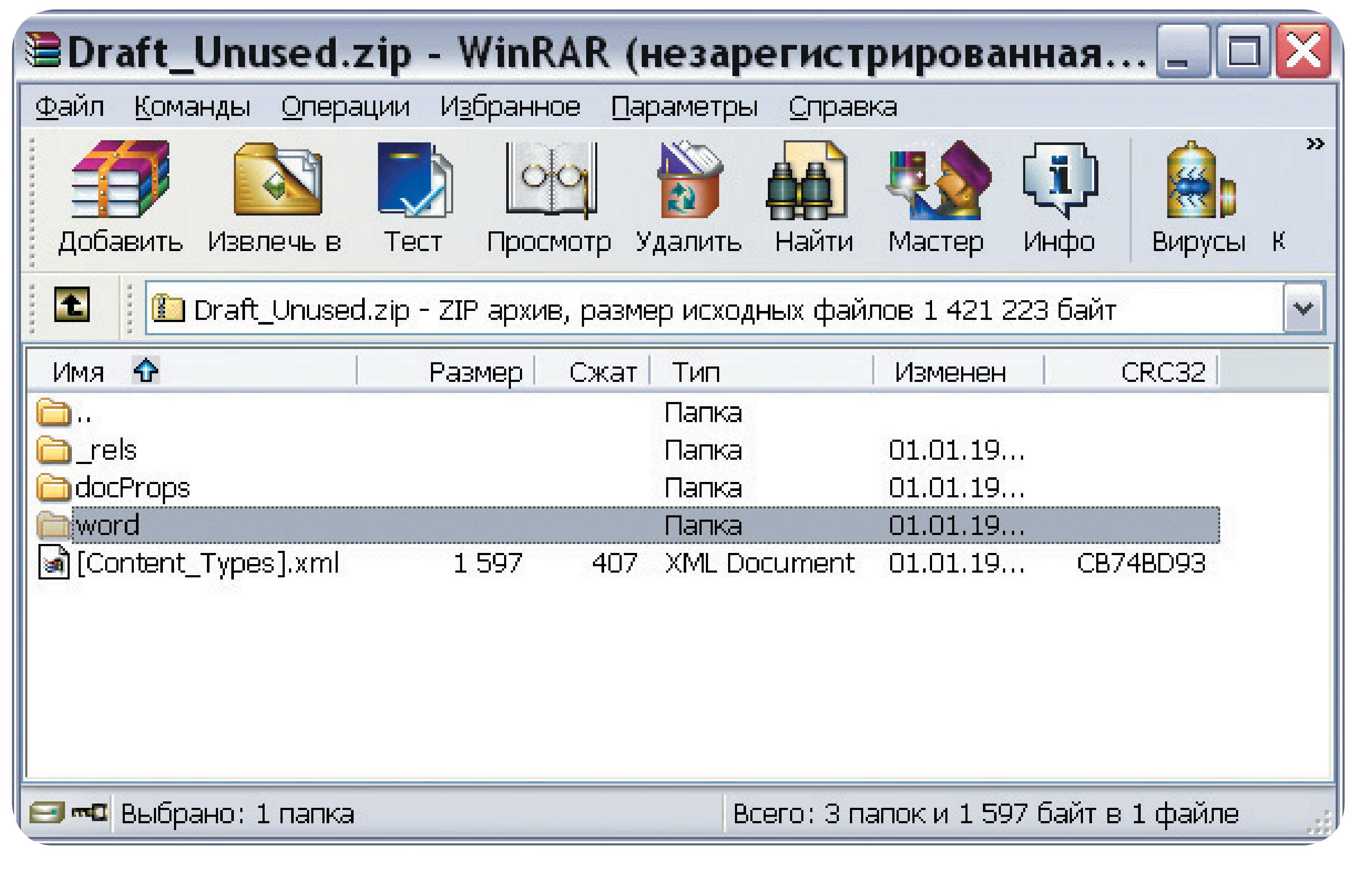 143_ht-PRO_2013_#5-6_DISK22