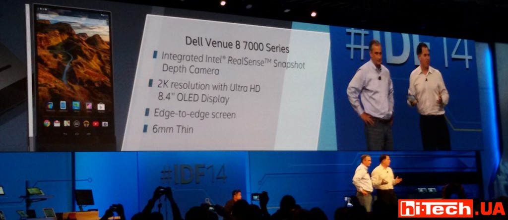 dell venue 8 7000 idf 2014