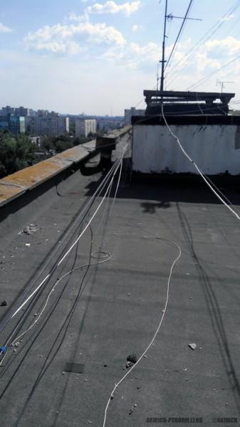 2014 Kharkiv Roof FTTB