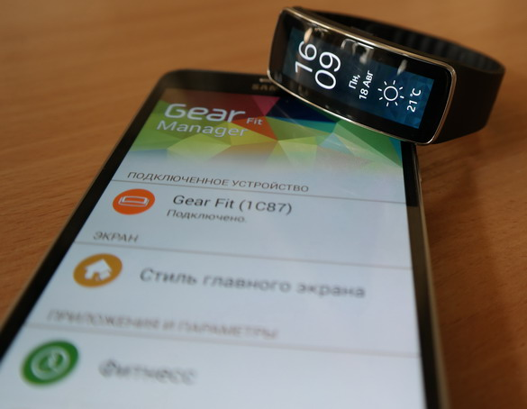 Samsung Gear Fir Note 3 Neo