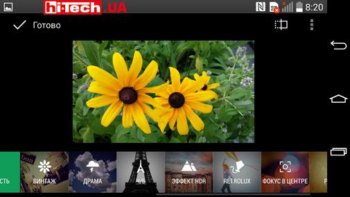 Screenshot_2014-07-04-08-20-12