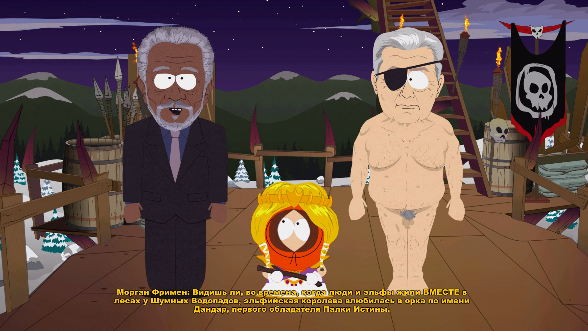 South_Park-The_Stick_of_Truth_10