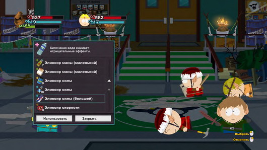 South_Park-The_Stick_of_Truth_6