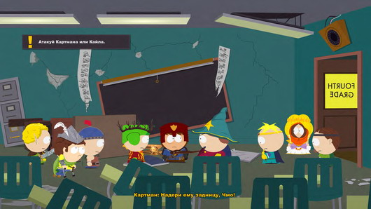 South_Park-The_Stick_of_Truth_9