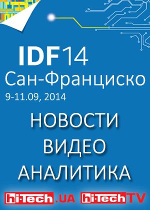 IDF2014