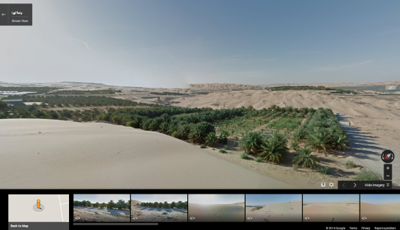Google Street View - Liva-1