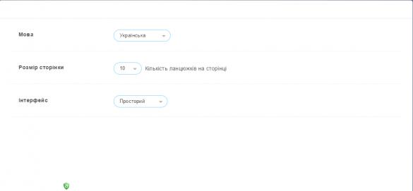 3mail-ex.ua