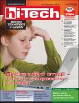«hi-Tech у школі» №2 2012