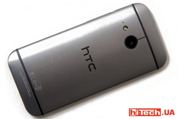 HTC_M8_mini2-Back
