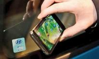 NFC-system