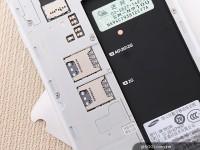 Samsung_Galaxy_Note_4-2SIM
