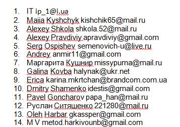 list prizers