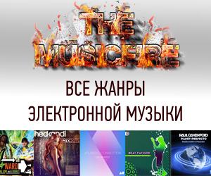 TheMusicFire