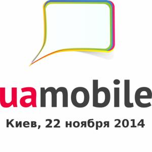 uamobile_logo_2