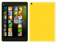 907-xiaomi-mipad-yellow-2