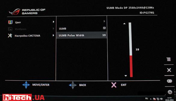 Asus ROG SWIFT PG278Q экранное меню