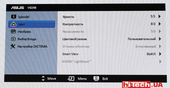 Asus VG248QE экранное меню