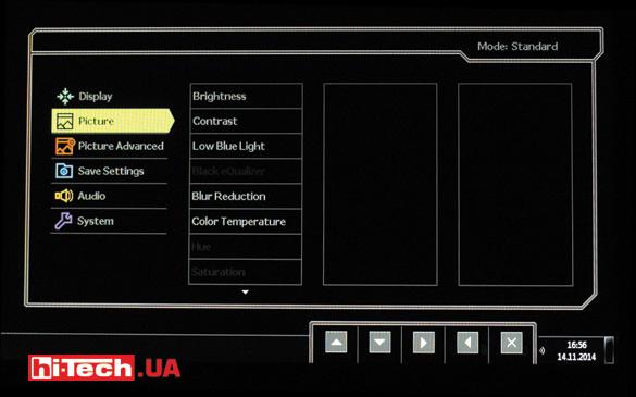 Игровой монитор BenQ XL2411Z экранное меню
