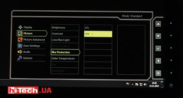 Игровой монитор BenQ XL2420Z. Экранное меню