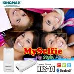 KINGMAX-MySelfie-01